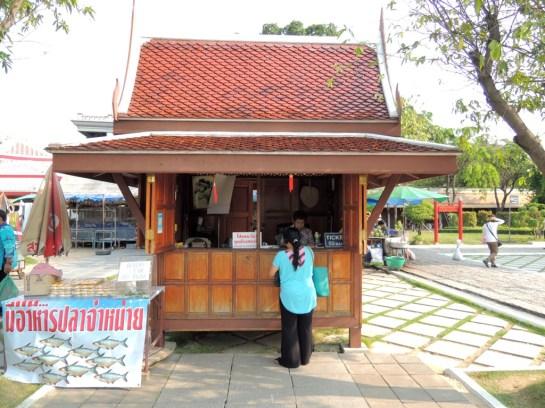 3 Wat Arun