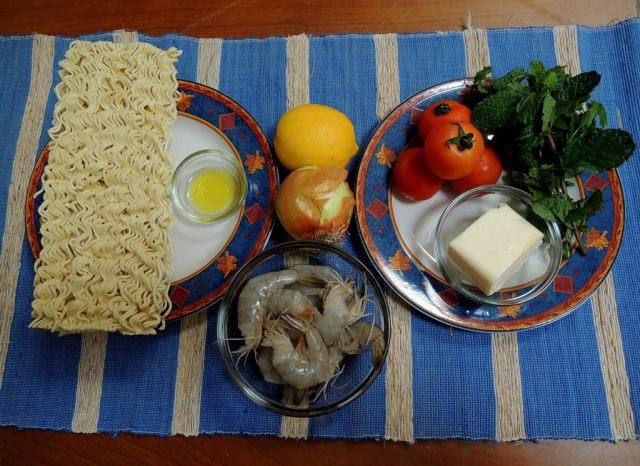 Mediterranean Dinner Recipe 1