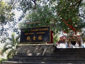 Vihara Vihara Buddhagaya