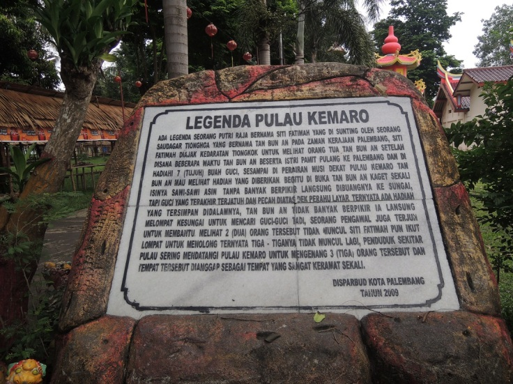 Legenda Puau Kamaro