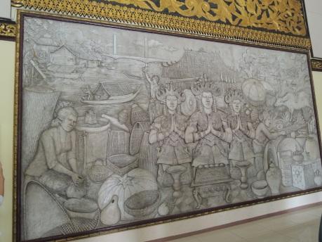 Museum Bala Putera Dewa 1