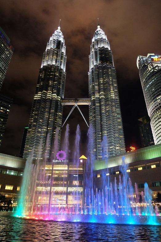 Tenang Dan Nyaman Berobat Ke Rumah Sakit Terpercaya Di Kuala